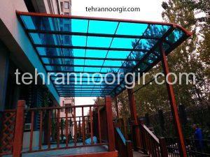 سقف های پلی کربناتی