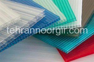 پلی کربنات رنگی
