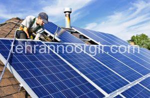 نورگیر هوشمند خورشیدی